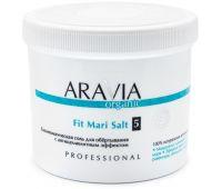 ARAVIA Organic Бальнеологическая соль для обёртывания с антицеллюлитным эффектом Fit Mari Salt 750 г