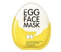 Яичная маска для лица Bioaqua