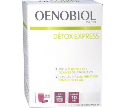 DETOX EXPRESS-изгоняем шлаки!