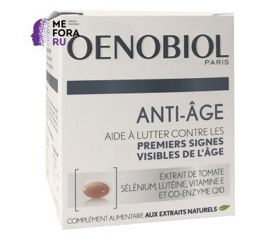 "Oenobiol ANTI-AGE -скажем морщинам ""НЕТ!"""