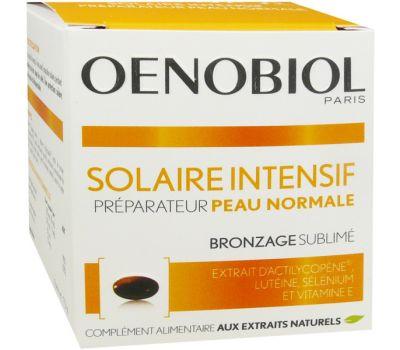 SOLAIRE INTENSIF 1 мес-подготовят к встрече с солнцем!