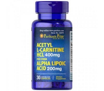 ACETYL L-CARNITINE HCL ALPHA LIPOIC ACID