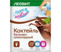 Коктейль белково-шоколадный. Пакет 40 г