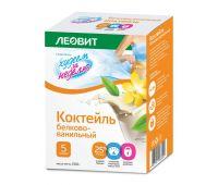 Коктейль белково-ванильный, 5шт*40г