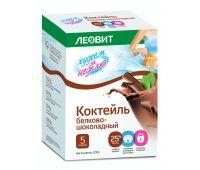 Коктейль белково-шоколадный, 5шт*40г