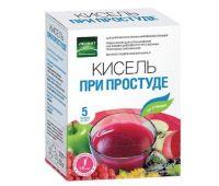 Кисель При простуде. 5 пакетов по 20 г. Упаковка 100 г