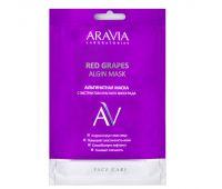 Aravia Laboratories Альгинатная маска с экстрактом красного винограда Red Grapes Algin Mask, 30 гр