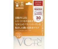 Japan Gals Маска Витамин С + Нано-коллаген 30 шт