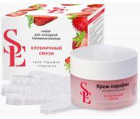 Start Epil Набор для холодной парафинотерапии «Клубничный смузи» (крем-парафин + перчатки)