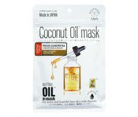 JAPAN GALS Маска-сыворотка с кокосовым маслом и золотом для увлажнения кожи 7 шт
