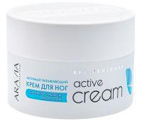 """Аравия Активный увлажняющий крем с гиалуроновой кислотой """"Active Cream"""" 150 мл (Aravia professional, SPA педикюр)"""